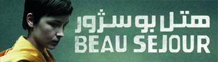 سریال هتل بو سژور Hotel Beau Sejour
