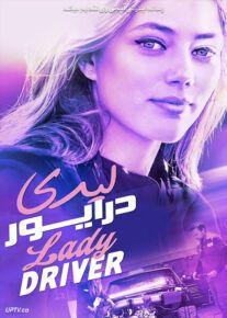 دانلود فیلم خانم راننده Lady Driver 2020 با زیرنویس فارسی