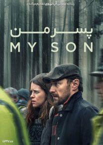 دانلود فیلم پسر من My Son 2021 با زیرنویس فارسی