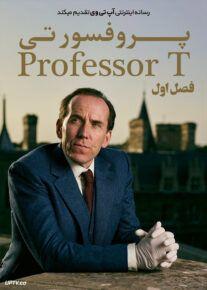 دانلود سریال Professor T پروفسور تی فصل اول