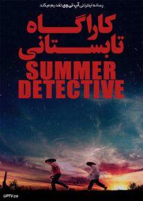 دانلود فیلم کارآگاه تابستانی Summer Detective 2019 با زیرنویس فارسی