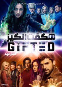 دانلود سریال شگفت انگیز The Gifted فصل دوم