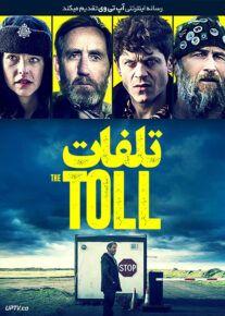 دانلود فیلم تلفات The Toll 2021 با زیرنویس فارسی