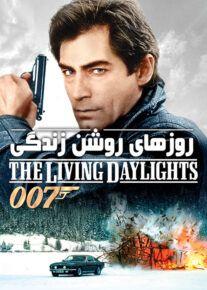 دانلود فیلم جیمز باند روشنایی های پایدار روز 007 James Bond The Living Daylights 1987 با زیرنویس فارسی