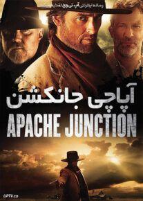 دانلود فیلم آپاچی جانکشن Apache Junction 2021 با زیرنویس فارسی