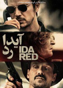 دانلود فیلم آیدا رد Ida Red 2021 با زیرنویس فارسی