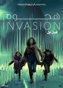 دانلود سریال هجوم Invasion فصل اول