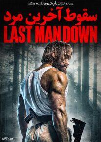 دانلود فیلم سقوط آخرین مرد Last Man Down 2021 با دوبله فارسی