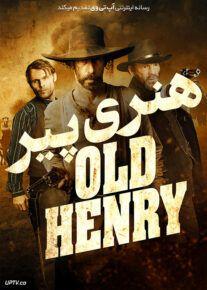 دانلود فیلم هنری پیر Old Henry 2021 با زیرنویس فارسی