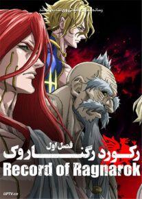 دانلود انیمه رکورد راگناروک Record of Ragnarok