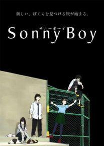 دانلود انیمه پسر سانی Sonny Boy