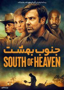 دانلود فیلم جنوب بهشت South of Heaven 2021 با زیرنویس فارسی