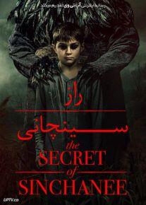 دانلود فیلم راز سینچانی The Secret of Sinchanee 2021 با زیرنویس فارسی