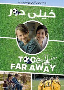دانلود فیلم خیلی دور Too Far Away 2019 با زیرنویس فارسی